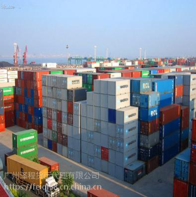 澳洲海运整柜到悉尼墨尔本多少天能到? 船期是需要多久,费用贵不贵