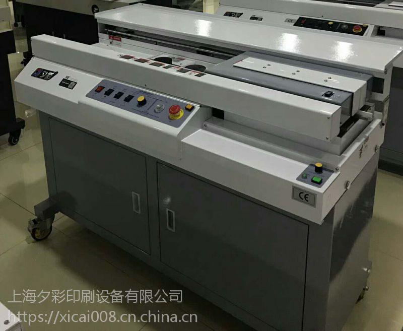 上海胶装机供应商价格