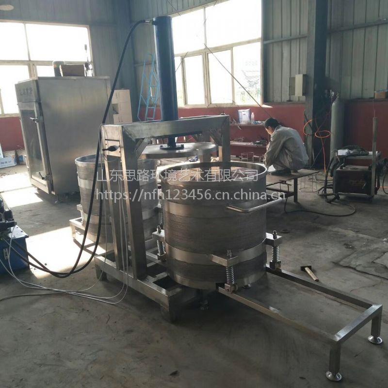沙棘果液压榨汁机 思路定做果酒加工过滤提汁机 50吨压力冰葡萄榨汁机