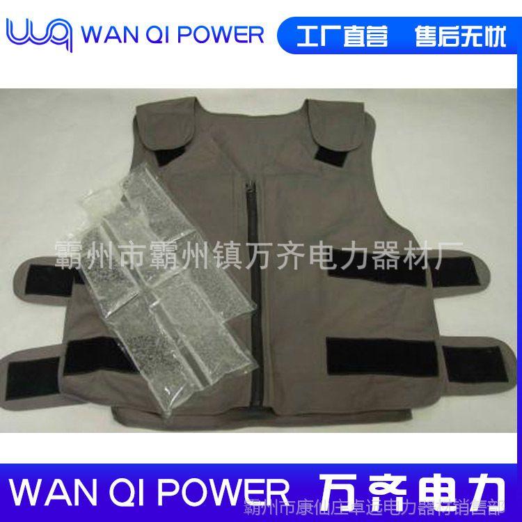 雷克兰 Cool-Vest 降温背心 防暑降温背心 00055