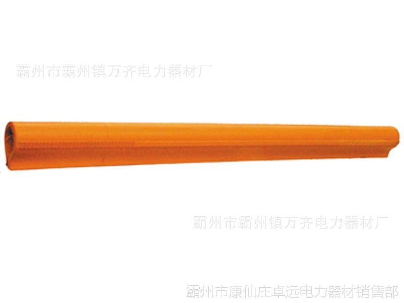 绝缘防护管/导线护罩 绝缘遮蔽罩DDDXZBZ10-2-B