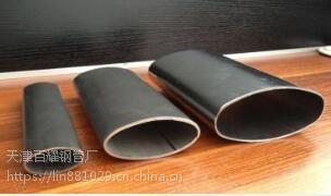 不锈钢鸭蛋圆管-鸭蛋圆管厂