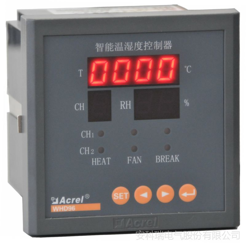 安科瑞WHD96-22/M 2路温湿度控制器 带报警