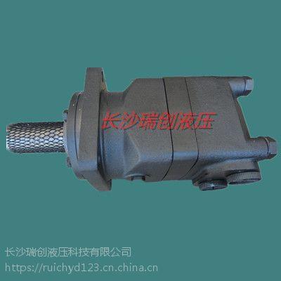 长沙瑞创BMS-200、BMS-250、BMS-315搅拌车液压马达厂家直销