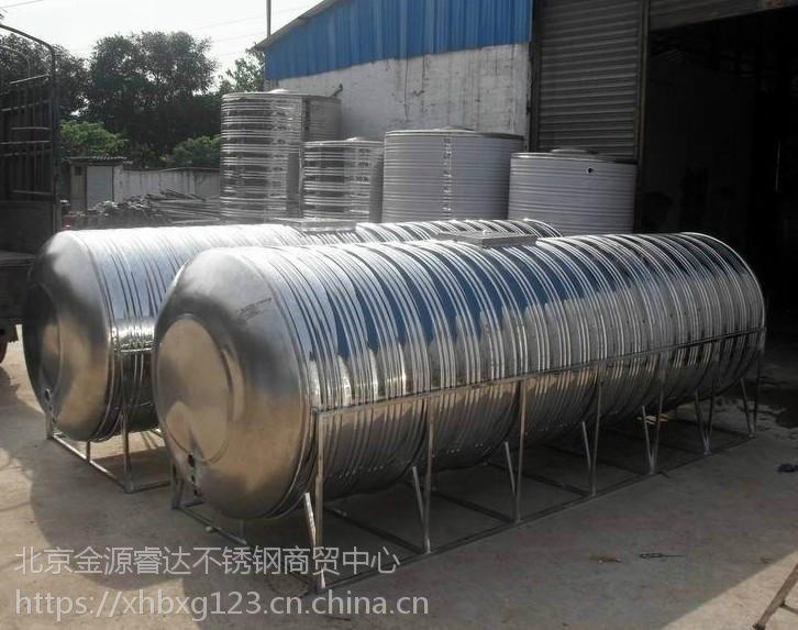 大兴区焊接不锈钢水箱制作水篦子水槽010-83390292
