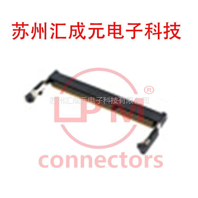 供应 康龙 0705A1BE40F 精密连接器
