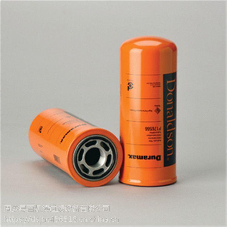 P165659 p1 P165569机油滤芯 型号齐全