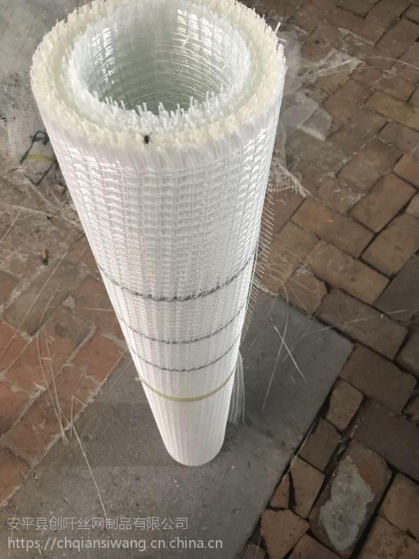 安平创阡玻纤网格布价格、瓦基布、耐碱玻纤网格布