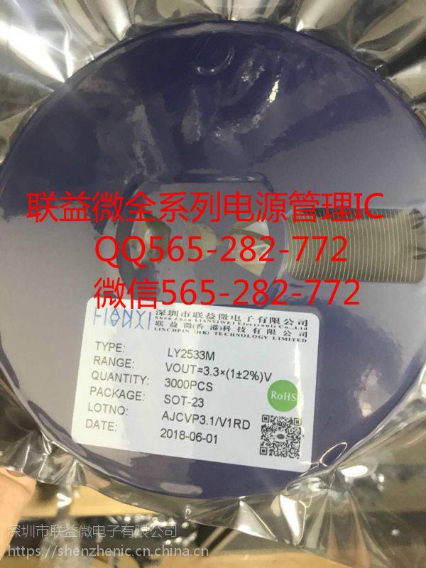 5档速度手持电动搅拌器IC专用锂电池充电管理IC大电流快速充电2A