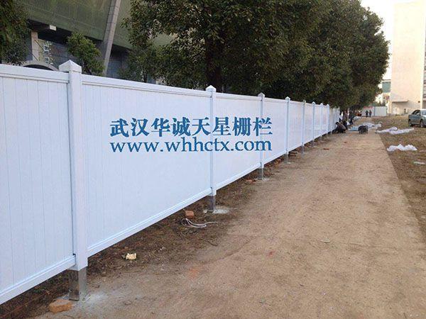 温州工地打围是不是用PVC围挡?【华诚天星】