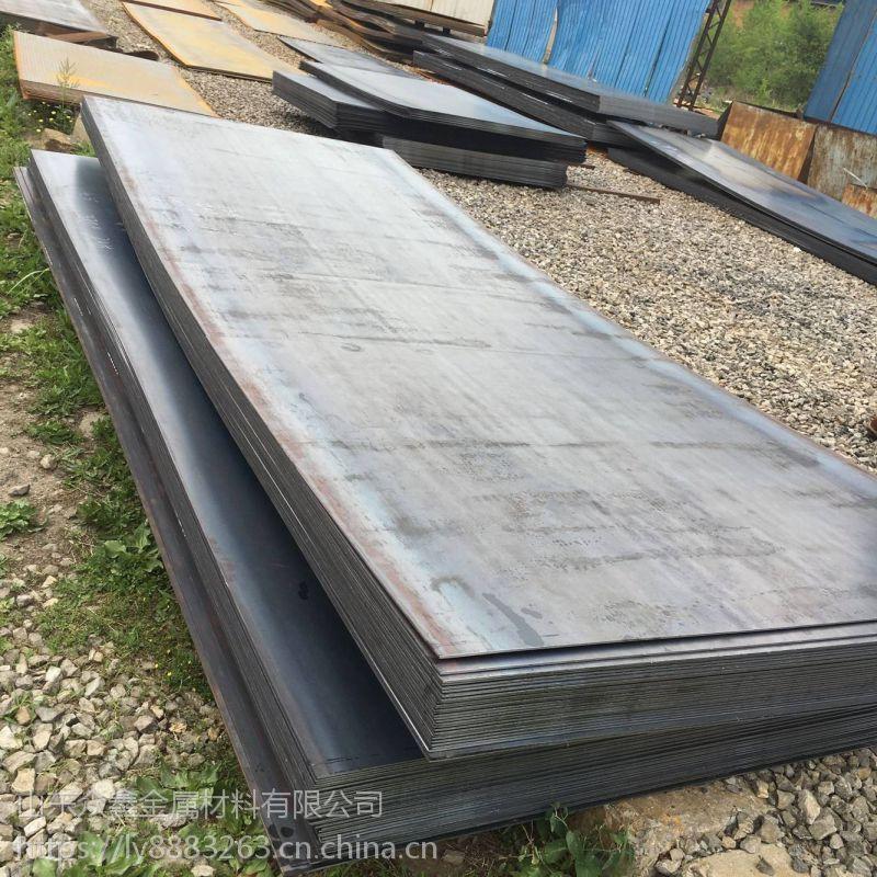 天津市45号钢板4毫米厚厂家出售舞钢正品用于核电可配送到厂