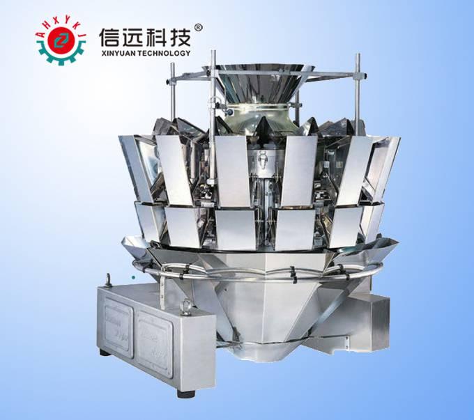 调料鸡精颗粒包装机、小颗粒调味品自动包装机
