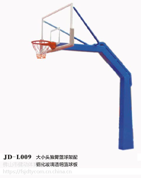 东莞篮球架生产厂家