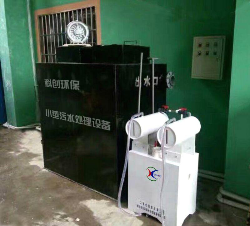 养殖废水处理设备使用中的防火措施