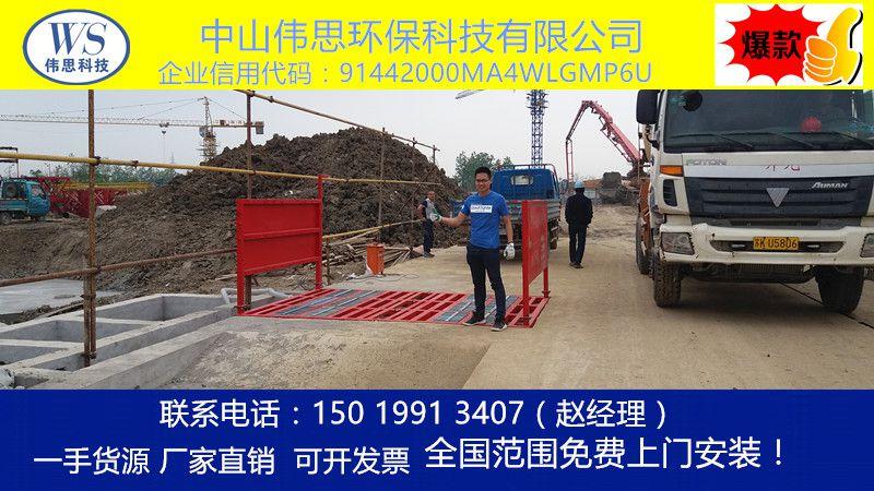 http://himg.china.cn/0/4_748_236822_800_450.jpg