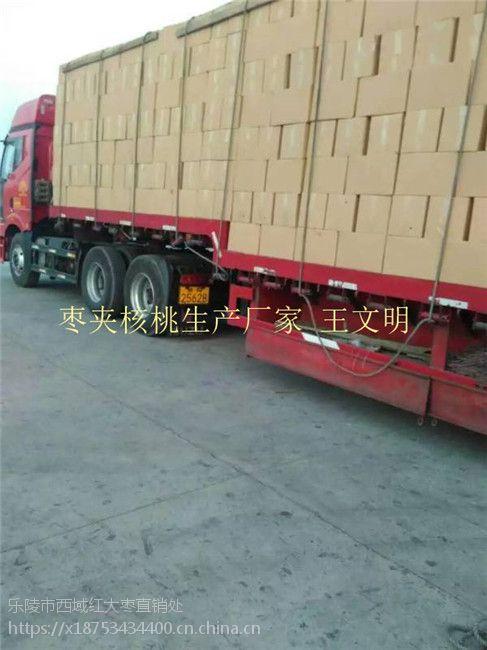 优质新疆红枣生产加工厂家
