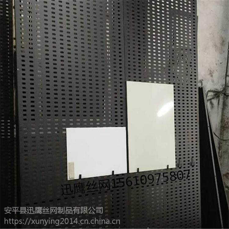 迅鹰瓷砖展示架厂家 地砖样品展架冲孔板 晋城市方孔瓷砖铁展架