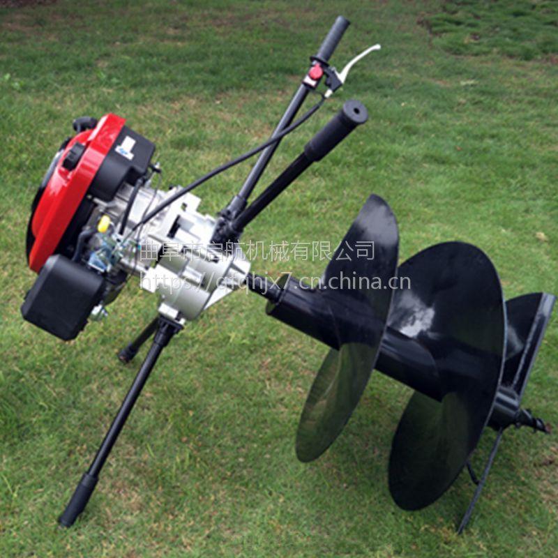 拖拉机钻孔机 启航施肥打穴机价格 加厚钻头螺旋式挖坑机视频