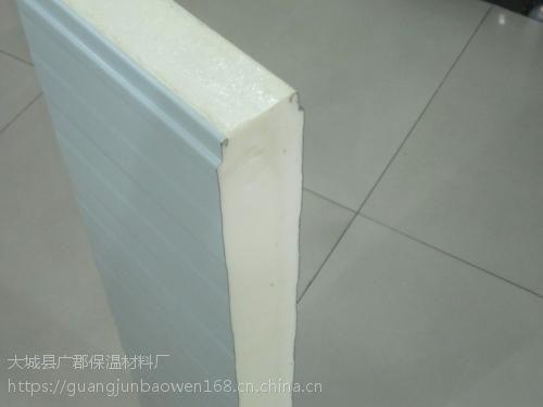 大连夹芯板 pir冷库保温板 pur聚氨酯夹芯板 冷库板价格