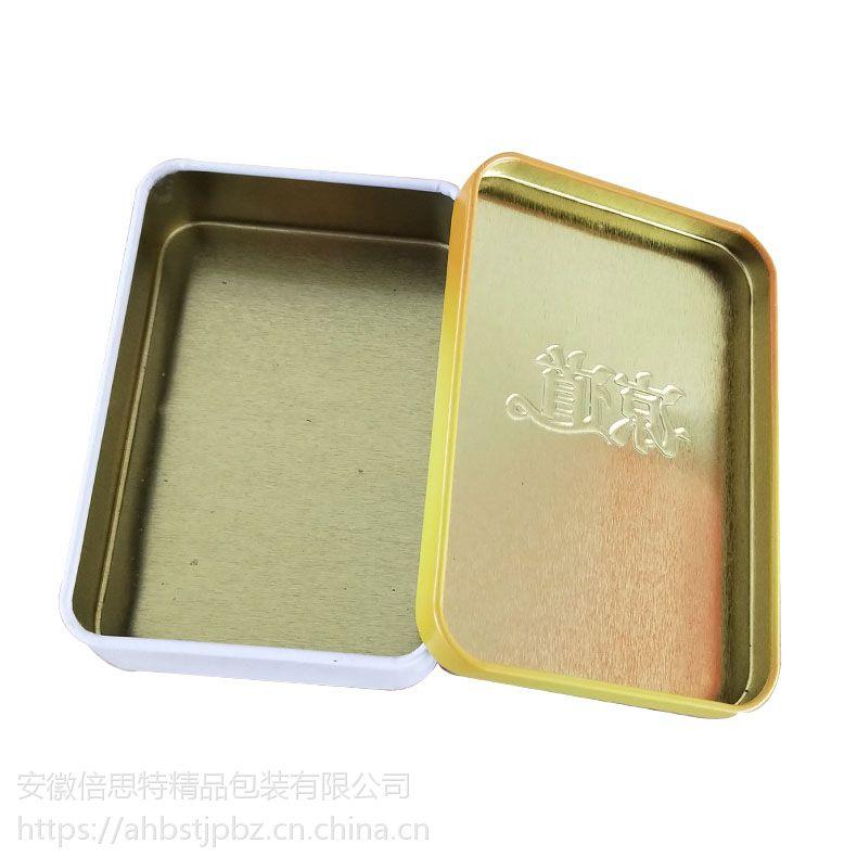 润喉糖铁盒 含片铁盒 压片糖果铁盒专业定制