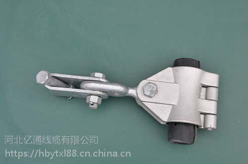 太原钢芯铝绞线厂家-太原防风型电原熔断器-亿通太原
