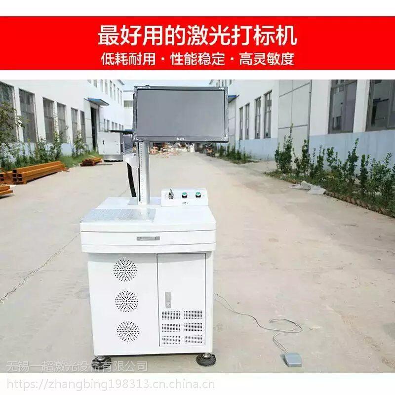 海安 东台二氧化碳激光打标机,扬州 大丰半导体激光打标机(流水线上物品进行飞行打标)