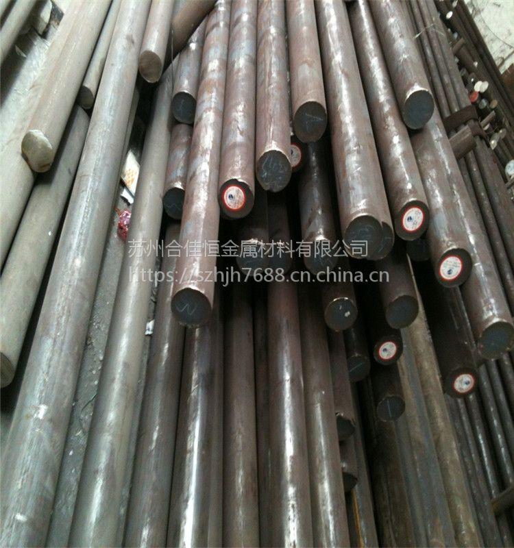 100Cr6是什么材料 100Cr6轴承钢圆钢