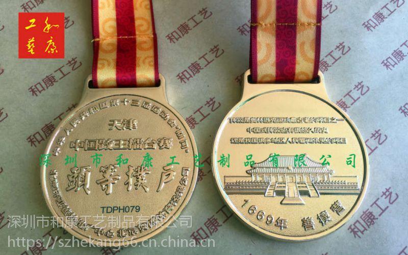 定制锌合金材料跑步奖牌马拉松活动纪念金属奖牌制作工厂