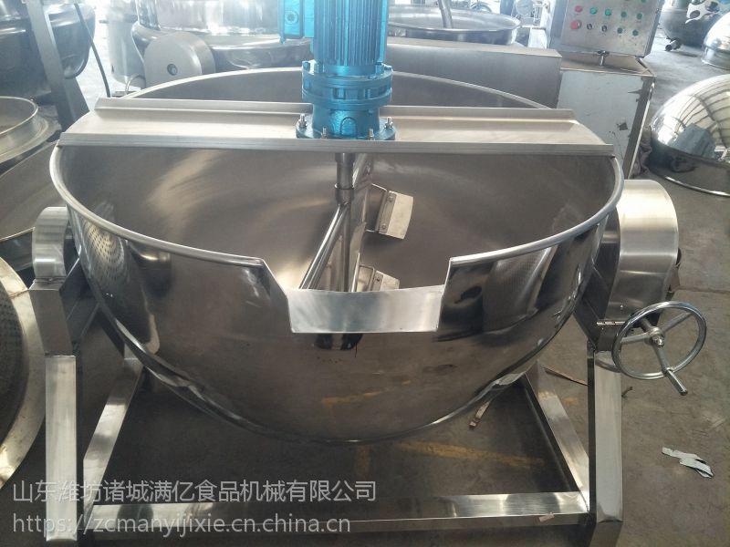 辣椒酱搅拌炒锅不锈钢行星搅拌夹层锅满亿机械直销