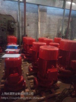 修津单级管道泵XBD12.5/13.9-80L-315单吸管道离心泵价格