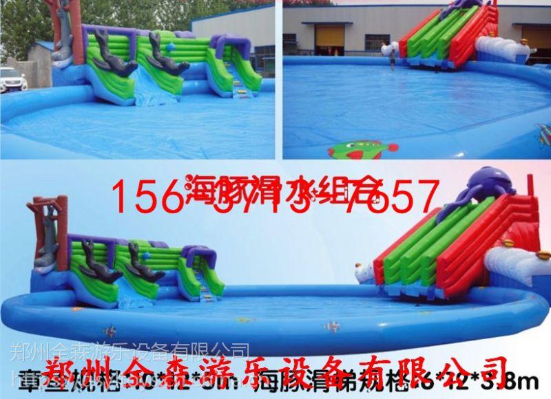 儿童乐园充气水滑梯 充气城堡水滑梯多少钱一个 水上跷跷板