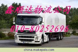 http://himg.china.cn/0/4_749_234816_270_180.jpg