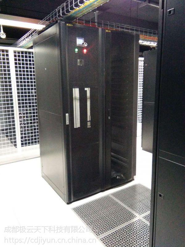 服务器托管收费标准,成都服务器托管费用,极云天下