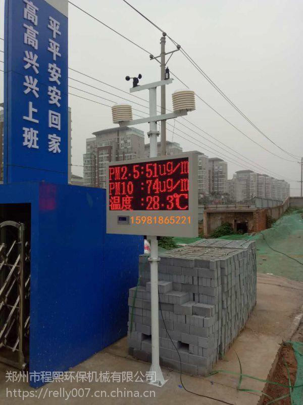 厂家直销扬尘在线监测设备可检测多项数据···