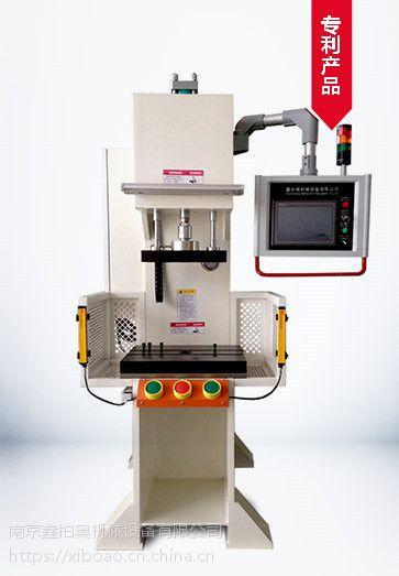 伺服油压机,鑫柏奥伺服压力机,南京伺服油压机