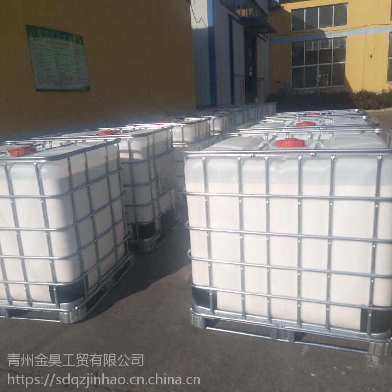 供应JH-601造纸干网专用清洗剂--青州金昊,全国发售