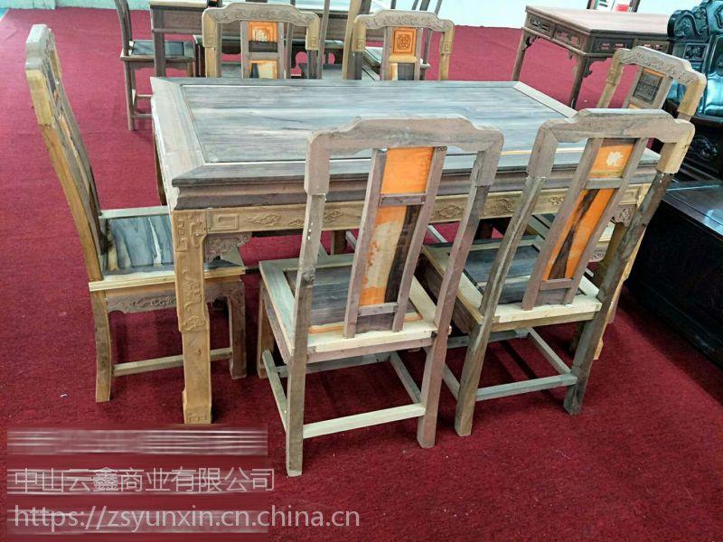 中山红木家具特价出售光身红木国色天香长方台餐桌(1+6)云鑫臻品