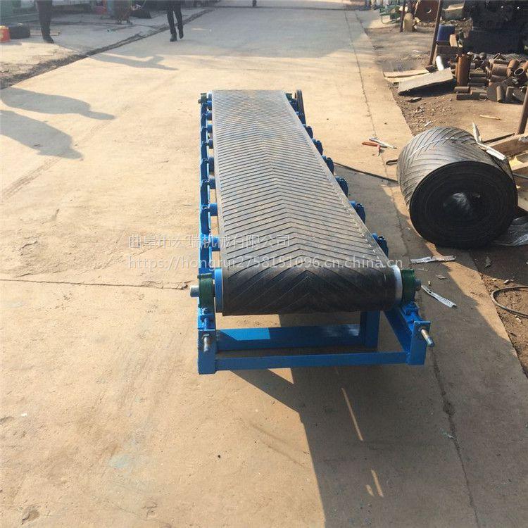 限量发货花纹皮带输送机宏瑞生产输送机