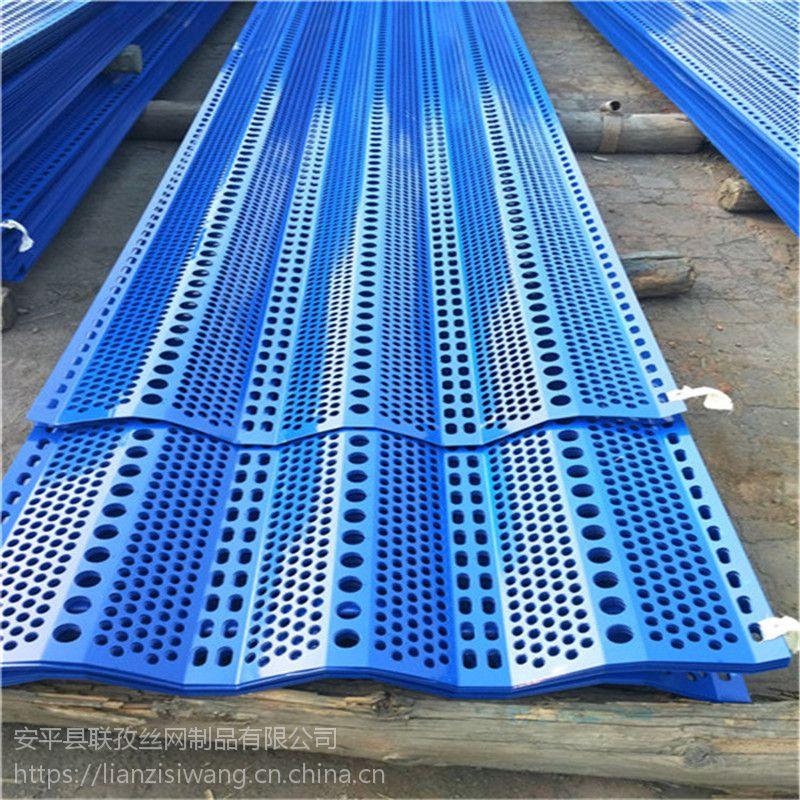 防风抑尘网 金属防风网价格