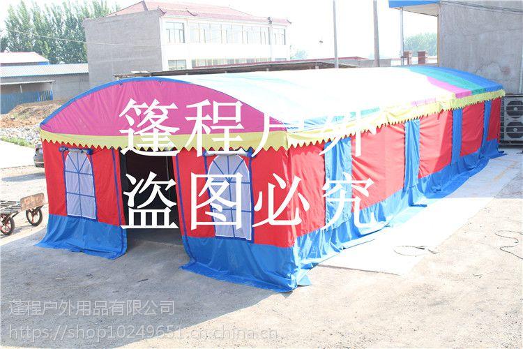 包桌帐篷 婚庆帐篷 红白喜事帐篷 户外流动餐厅 展厅帐篷
