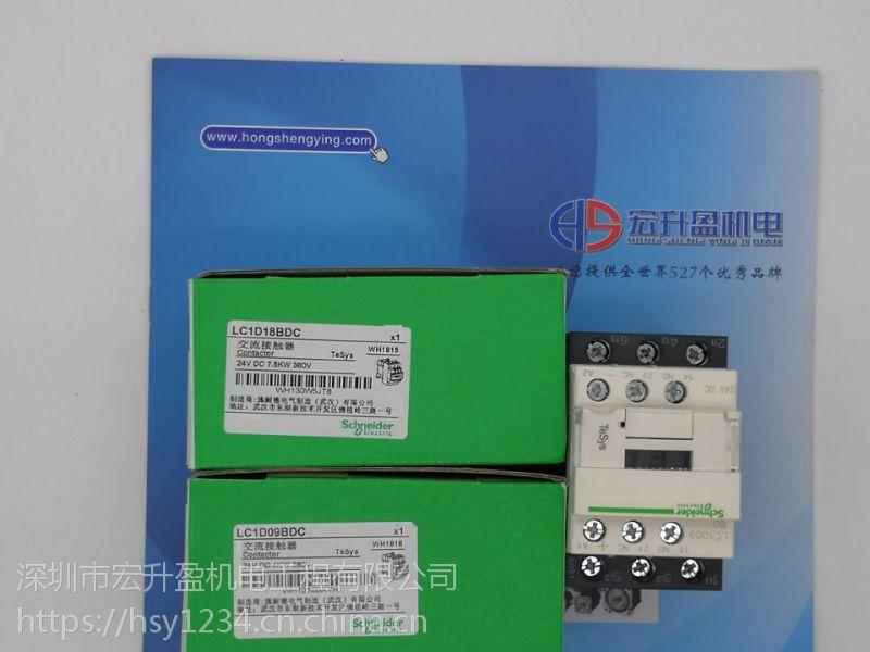 Schneider/ 施耐德接触器LC1-N2510F5N特价销售