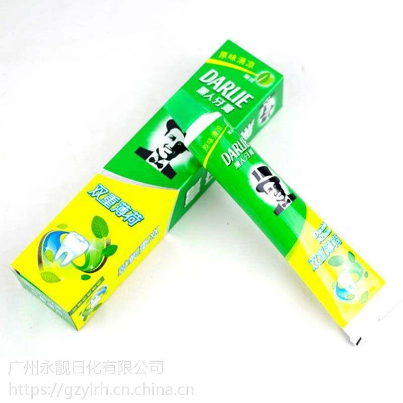 黑人牙膏90克120克175克225克双重薄荷牙膏厂家
