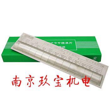 Rau圆筒比较用アラサ標準片(丸削用)JISB0659 EA,KSA,TA玖宝销售