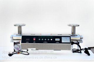 紫外线消毒器杀菌器XN-UVC-240