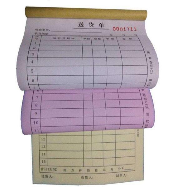 三联单定做公司_兰溪收据印刷_兰溪收款收据制作