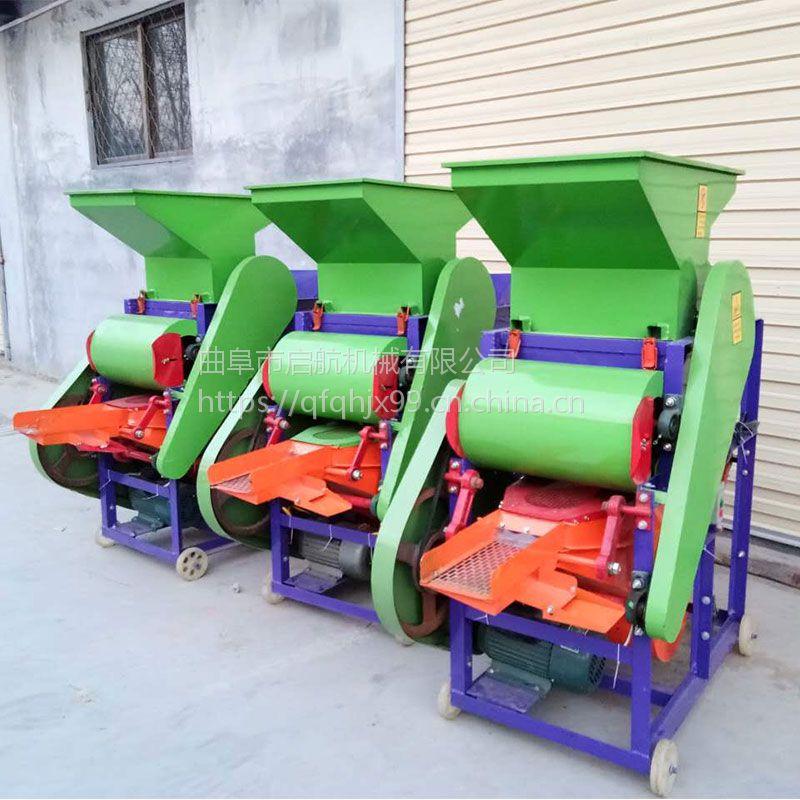 锦州花生种子脱粒机 启航果子磕皮机 生产果子打壳机厂家