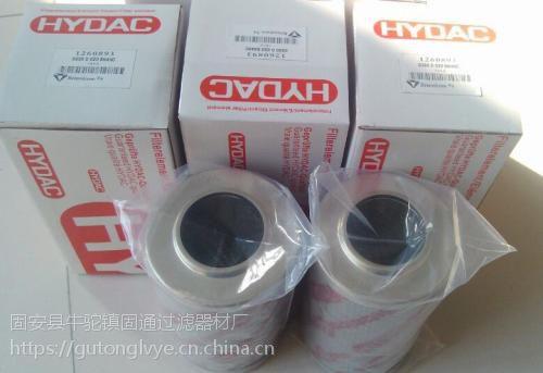 固通滤业供应贺德克滤芯0200RK010BN2HC