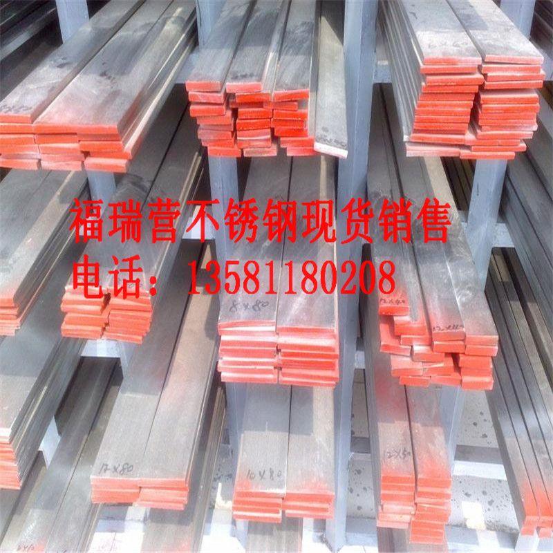 http://himg.china.cn/0/4_74_234764_800_800.jpg