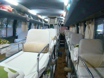 http://himg.china.cn/0/4_74_236286_350_262.jpg
