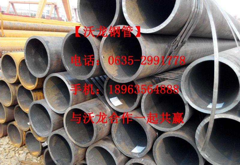 http://himg.china.cn/0/4_74_237418_800_553.jpg